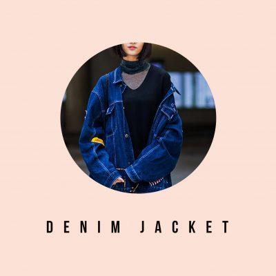 Какая сейчас джинсовая куртка?