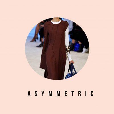 Асимметрия вокруг нас, как носить